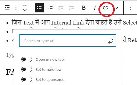 WordPress me Internal Link Kaise Add Kare